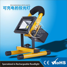 Epistar cob Portable 10W IP65 outdoor rechargeable led flood light
