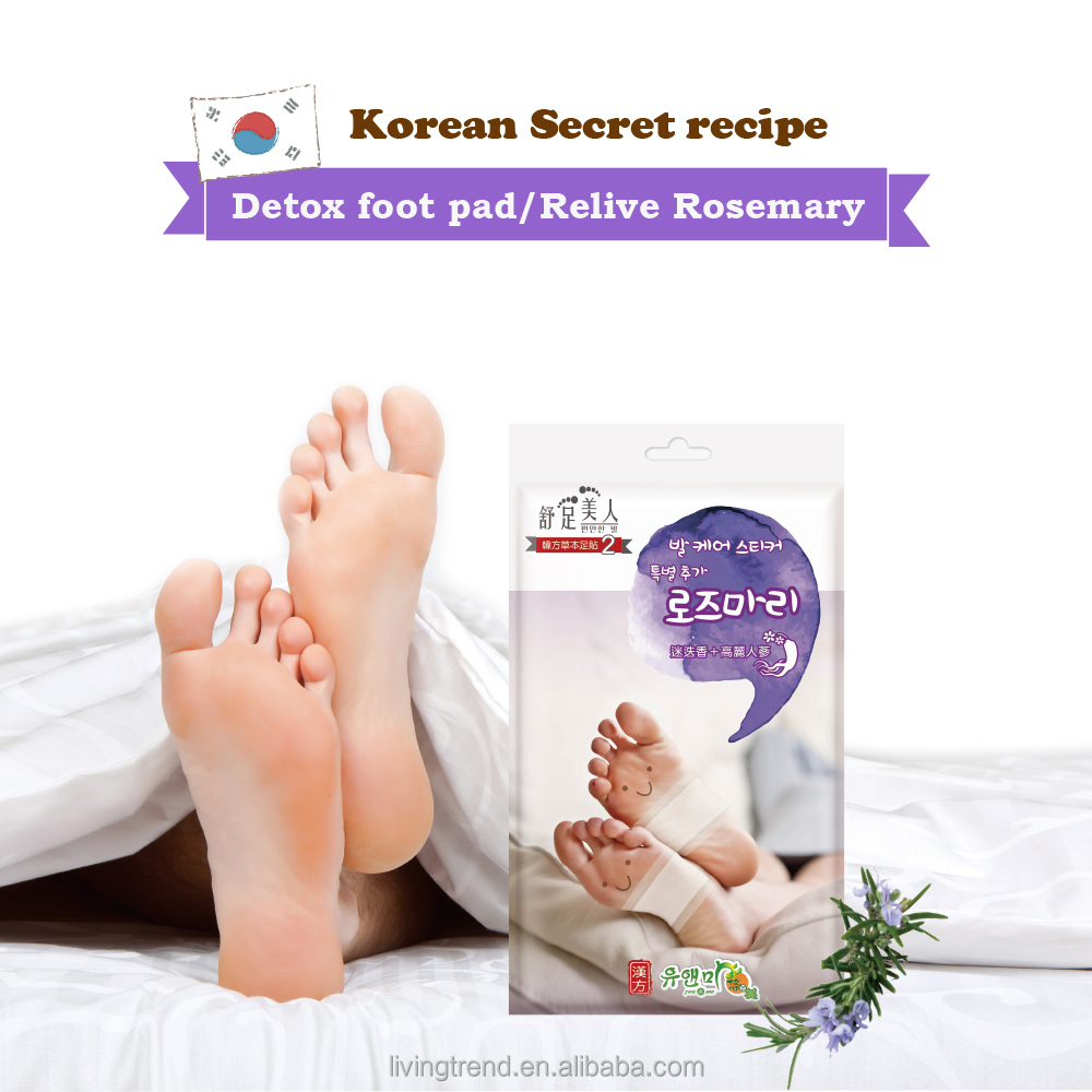 Korea brand just 4 steps foot care absorb purify detox care foot patch