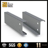 American standard steel C channel