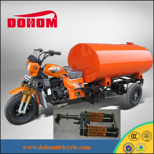 2014 new 250cc zongshen engine three wheel motorcycle