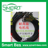 Smart bes~High temperature electric motor cable /High temperature resistant eight core wire motor Teflon wire