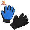 Red Green Blue Colorful Silicone Deshedding Glove for Gentle and Efficient Pet Grooming With 5 Finger