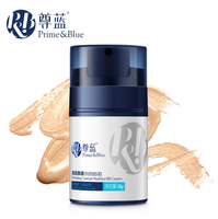Brightening BB Cream for men