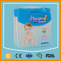 High Quality PE Film PP Tape Baby Diapers