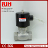 RIH 2 position 2 way normally cloaed steam solenoid valve 1/2'' factory