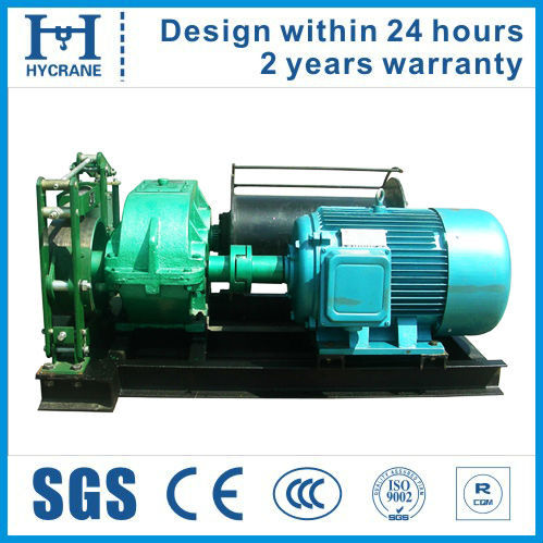 Hot sale boat trolley manufacture winch for sale