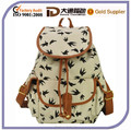 New style drawstring backpack shoulder school bag for girls