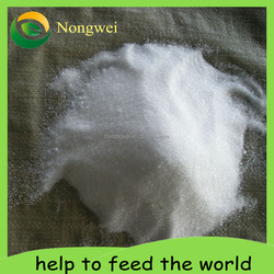 sell magnesium sulphate epsom salt to all over the world