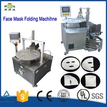 hot selling face mask making machine with reasonable price
