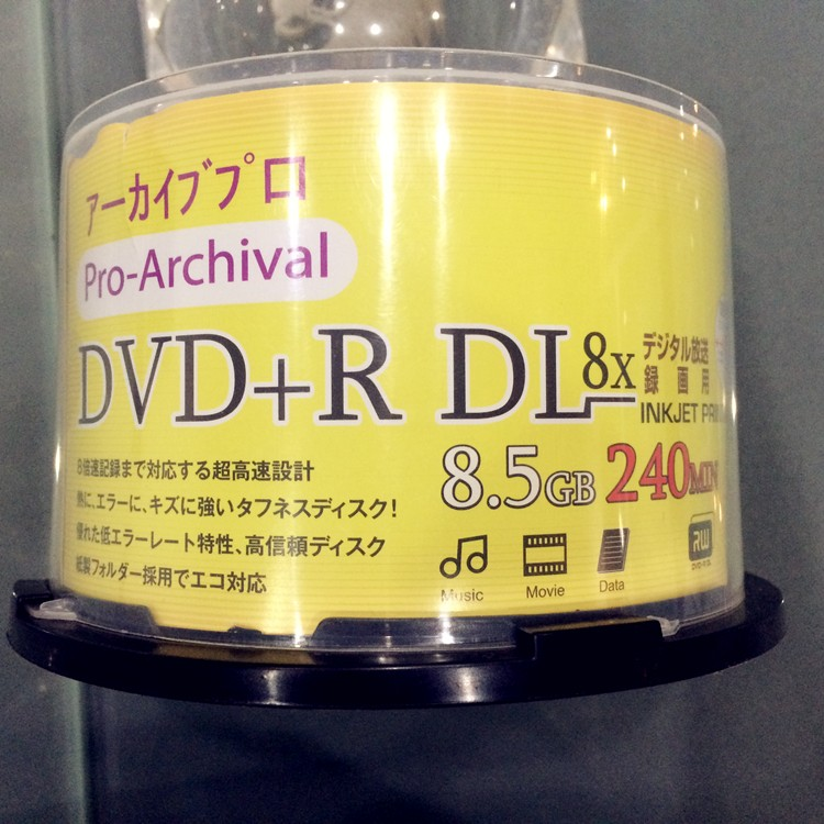 dual layer dvd with popular printing in bulk 8.5gb dvdr
