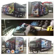 China suppliers professional Truck Mobile 5D Cinema/7D game 9D Cinema Kino Cabin