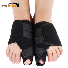 Wholesale Soft Hallux Valgus Bunion Corrector For Sport Protection