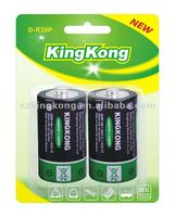 UM1/ R20 dry cell carbonic battery 1.5V