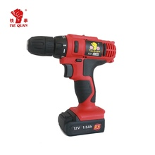 Mini electric machine waterproof power tool cordless drill