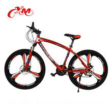 Discount full suspension children mountain bike/aluminum bicycle from China factory /MTB China manufacturer