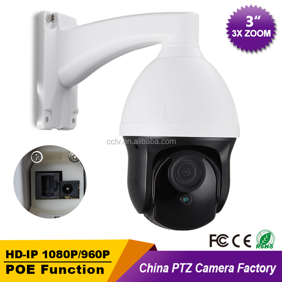 "CCTV Outdoor Security 3"" MINI Size Speed Dome PTZ HD IP POE Camera Network 960P ONVIF 1.3MP IR 30M 2.8-8mm 3X Optical ZOOM"