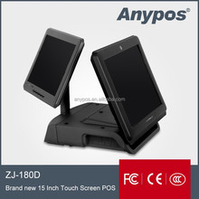 factory supply dual screen pos terminal for cashless payment