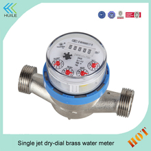 ec for hydroponics catv signal strength c design fashion design software overlook machine parting valve key sound meter