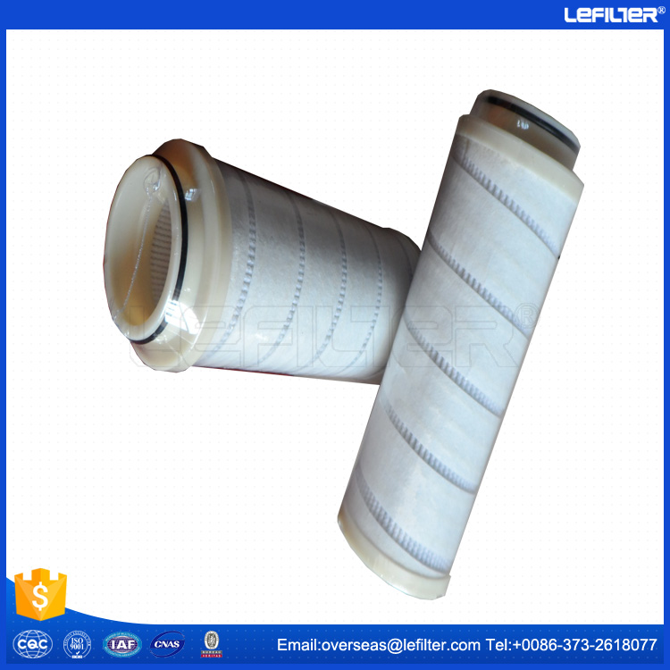 Industrial HC2207FDP3H PALL fuel oil filter cartridge