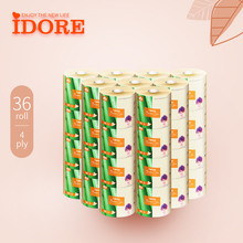 Nature Bamboo 4-ply patterned cheap roll Toilet Paper