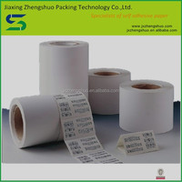free samples best price semi-glossy adhesive a4 printing paper
