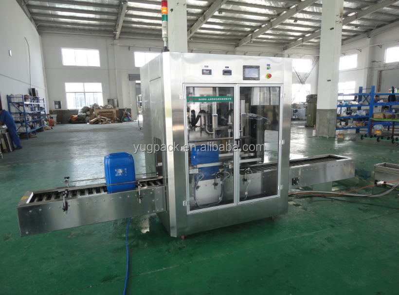 Cooking Oil Auto Weighing Filling Production Line YGF-6W