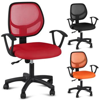 Adjustable Swivel Office Desk Chair with Arms Fabric Mesh Seat Backrest
