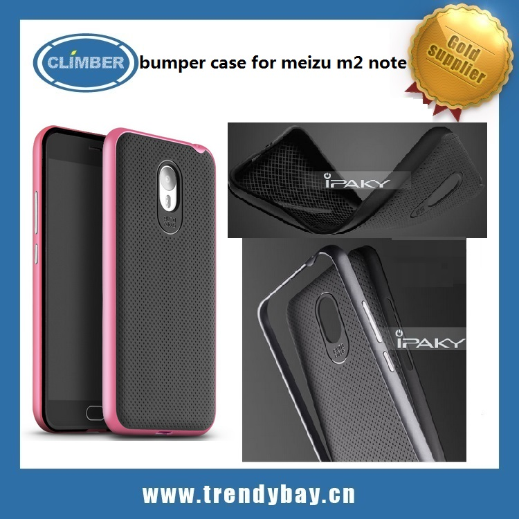 Wholesale Ipaky brand TPU back cover PC bumper case for meizu m2 note