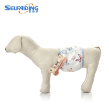 reusable PU waterproof dog diapers With Small Medium Large Size for male dog