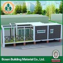 flat pack container living house /toilet container/accommodation container