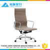 High back leather ergonomic executive chair office chair specification EM02A