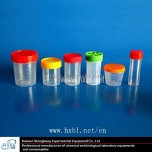 steriled disposable 60ml plastic urine specimen container CE ISO
