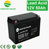 Maintenance free Hot sale 50ah 12v dry battery