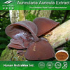 Factory supply Auricularia Auricula extract/Black Fungus extract/Polysaccharide 50%/Treat hemoptysis plant extract