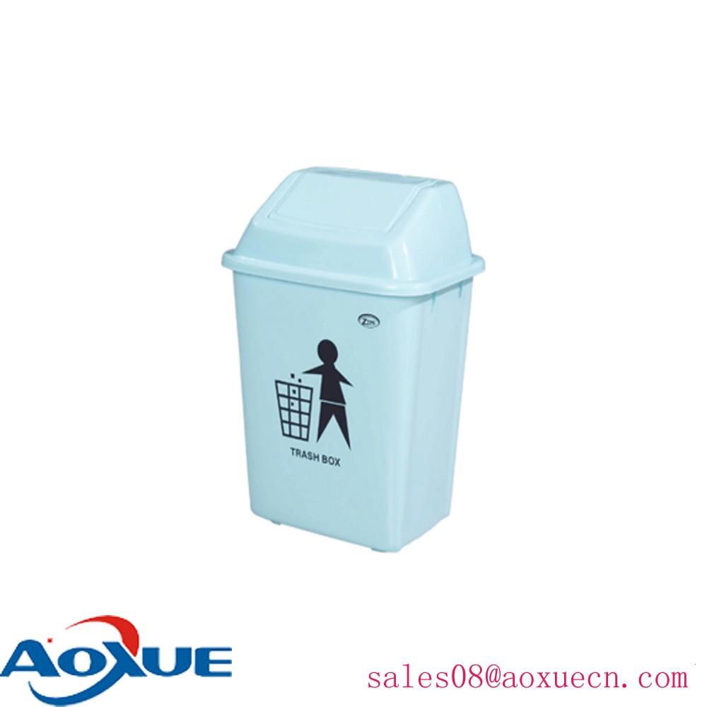 Indoor Rubbish Bins - Home & Furniture Design - Kitchenagenda.com