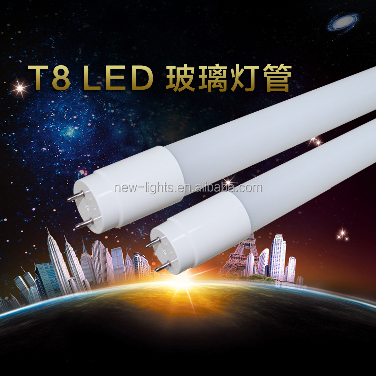 T8 2ft LED Fluorescent Tube Lights G13 LED Tube led light tube t8 22w