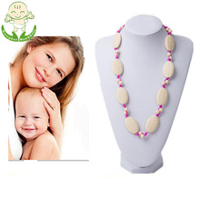 Baltic Amber Teething Necklaces Soft Silicone Loose Beads For Baby Necklace