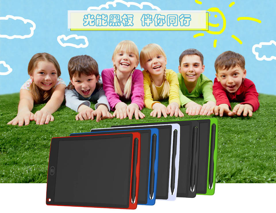 8.5 inch LCD writing&drawing board