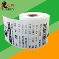 "55gsm Thermal Receipt Paper 2 1/4"" x 85', 10/50/100 Rolls/case thermal rolls 57 x 38 mm"