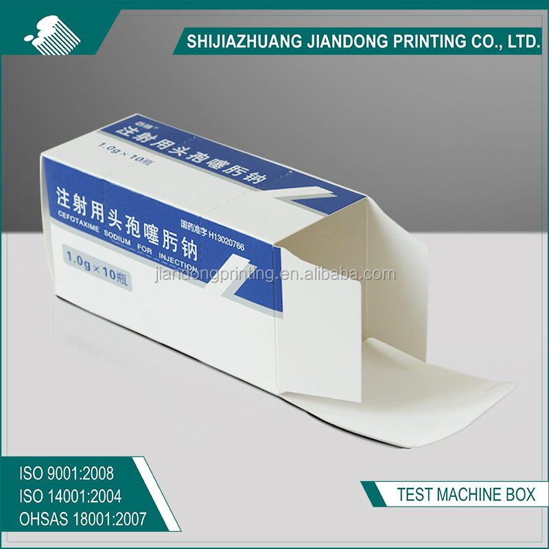 Special pill paper packaging/die-cutting in middle paper box