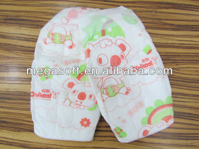 MGS-602 CHIKOOL Baby Diaper Manufacturer!!!