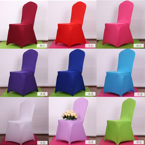 Hotel/wedding/Banquet supplies spandex fabric lycra chair cover