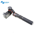2016 new fy summon 3 aixs camera 3 aixs feiyu camera stabilizer