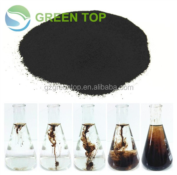 Potassium Humate Sell Agrochemicals And Fertilizers 65-70 % Humic Acid