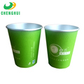 Aluminized paper cup double wall fashion 9oz paper cup