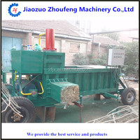 automatic Horizontal bar vertical hydraulic balers baling press Plastic Bottles Baler