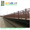 2015 china top ten selling products recycled waterproof composite fence panels on sale