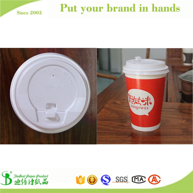 new design biodegradable hot drink cups with plastic ps lids