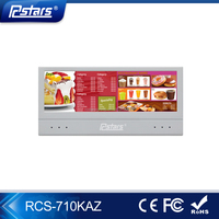 Rcstars OEM/ODM 7.36 Inch Stretched Android LCD Digital Signage Display with WiFi/WLAN(RCS-710KAZ)