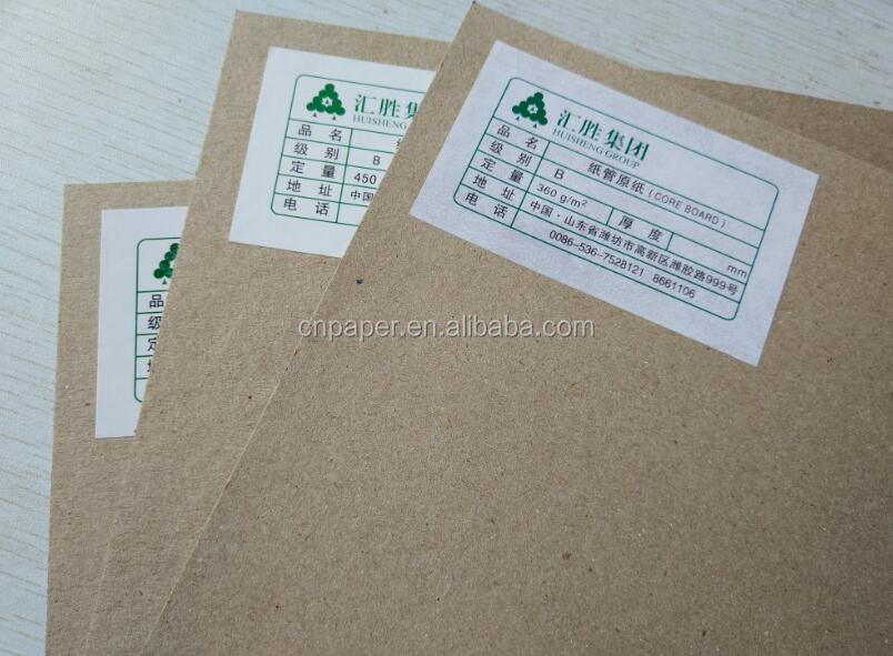 Recycled Core Board Paper for paper tube